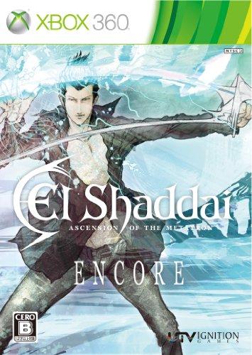 El Shaddai: Ascension of the Metatron [Encore Edition] [Importación Japonesa]