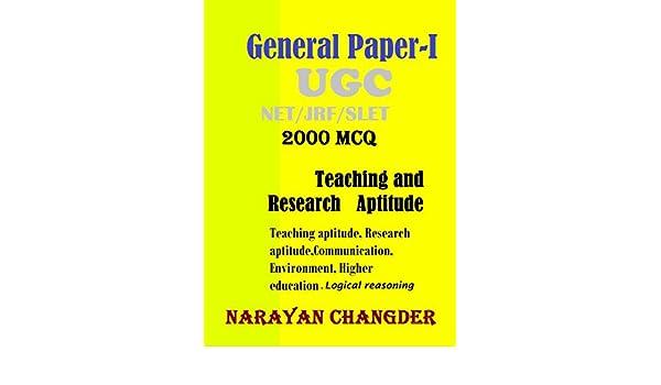 Paper 1 UGC NET: RED EYE in UGC NET paper 1 eBook: Narayan Changder