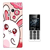 002492 - Kwaii Japanese pink bunny rabbit cartoon hello pet