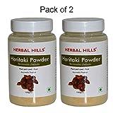 #1: Herbal Hills Haritaki Powder - 100g Each (Pack of 2) - Bottle