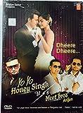 Dheere Dheere... Yo Yo Honey Singh v/s M...