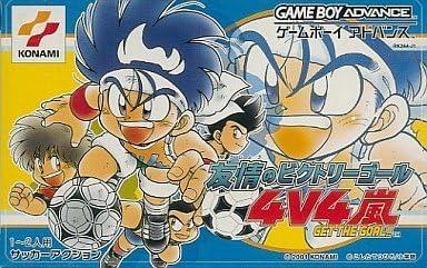 Victory Goal 4V4 tempte tempte tempte Obtenir l'objectif de l'amiti (Japon import / Le paquet et le Femmeuel sont crites en japonais) | Vendre Prix  f21a0b