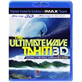CORNERSTONE Ultimate Wave - Tahiti