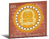 #8: Navakar Mahamantra