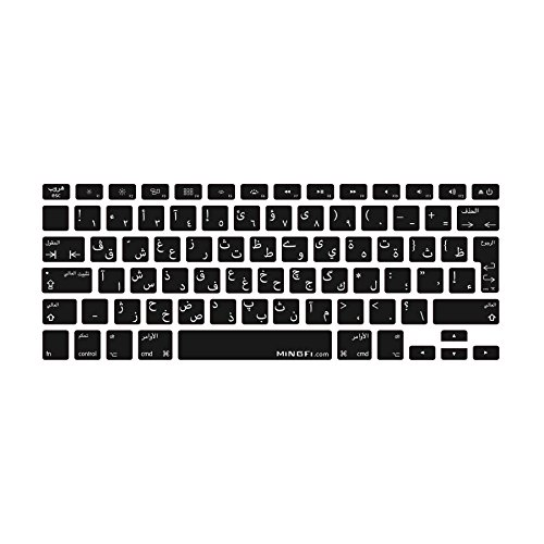 "MiNGFi Arabe Arabic QWERTY Clavier Coque de Protection / Couverture pour MacBook Pro 13"" 15"" 17"" et Air 13"" EU/ISO Keyboard Disposition Silicone Skin - Noir/Black"