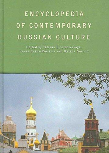 [(Encyclopedia of Contemporary Russian Culture)] [Edited by Tatiana Smorodinskaya ] published on (February, 2007)