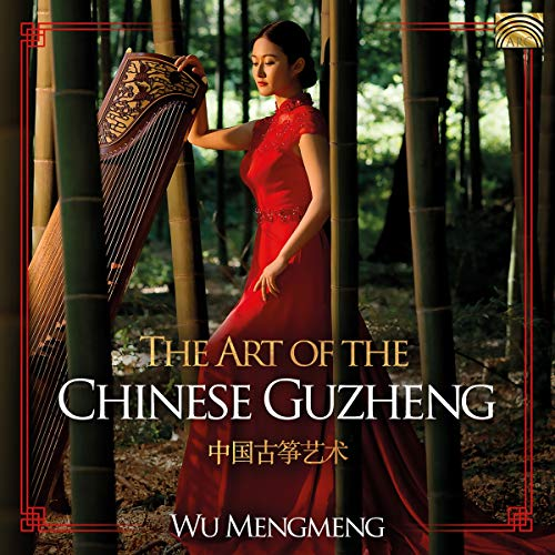 The Art of the Chinese Guzheng