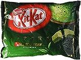 Japanese Kit Kat - Maccha Green Tea Bag 4.91 oz