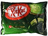kit kat green tea maccha HOT item in Japan 12pcs