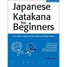 Japanese Katakana for Beginners: First Steps to Mastering the Japanese Writing System (Tuttle Language Library) by Timothy G. Stout (2007-08-15)