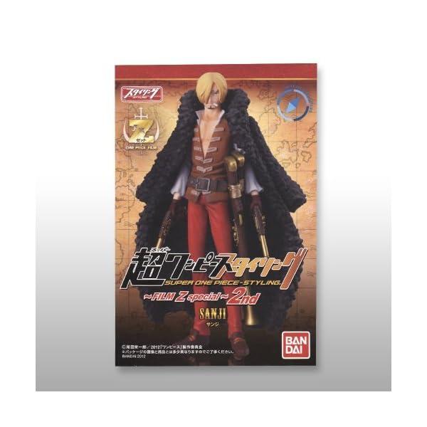 ONE PIECE Super One Piece Styling FILM Z special 2nd SANJI Figure 1