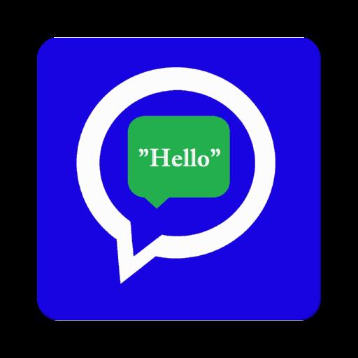 free-messenger