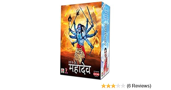 Devon Ke Dev Mahadev: Amazon co uk: Mohit Raina, Sonarika Bhadoria