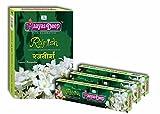 MaayasDeep Rajnish Incense Sticks-Rajnig...