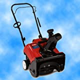 Toro Power Lite ES
