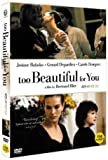 Too Beautiful For You (1989) Region 1,2,3,4,5,6 Compatible DVD starring Josiane Balasko and Gérard Depardieu. Original French t