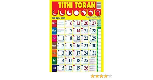 Tithi Toran English Din Darshika/Panchang 2019 (Pack of 5 Wall  Panchang/Calendar)