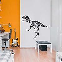 Vinilo decorativo Pegatina de pared Adhesiva T-Rex para habitaciones Juveniles, zonas comunes...Motivo Dinosaurio T-Rex