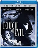 Orson Welles - Touch Of Evil [Edizione: Giappone] [Blu-ray] [Import italien]