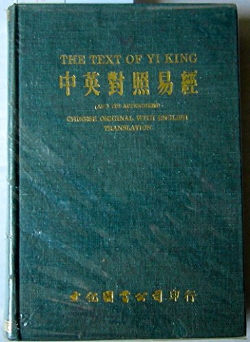 The Text of Yi King and its Appendixes. Chinese Original With English Translation par Z.D. Sung