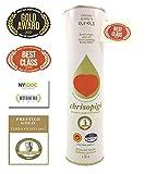 Das vlt. beste Olivenöl der Welt! Chrisopigi PDO 1L aus Kreta Best in Class 2016!