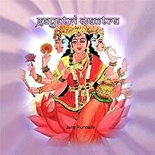 Gayatri Mantra (Long Form)