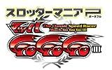 Slotter Mania P: Mach Go Go Go III (japan import)