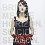 Songtexte von Bring Me the Horizon - Suicide Season