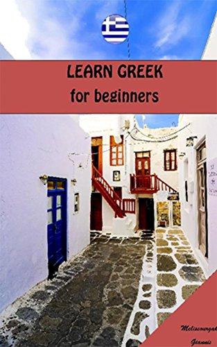 Learn Greek for Beginners (English Edition)
