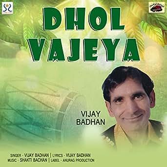 Dhol Vajeya by Vijay Badhan on Amazon Music - Amazon co uk