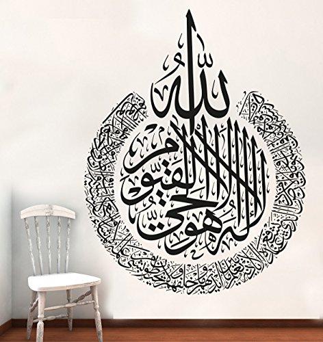 Halal-Wear Islamische Wandtattoos - Ayat Alkursi 120 x 154 cm Thronvers Rund Islam Wandtattoo Bismillah Wandaufkleber Moschee Koran Islam Allah Selbstklebende PVC Folie Ideal für Wohnzimmer (Schwarz)