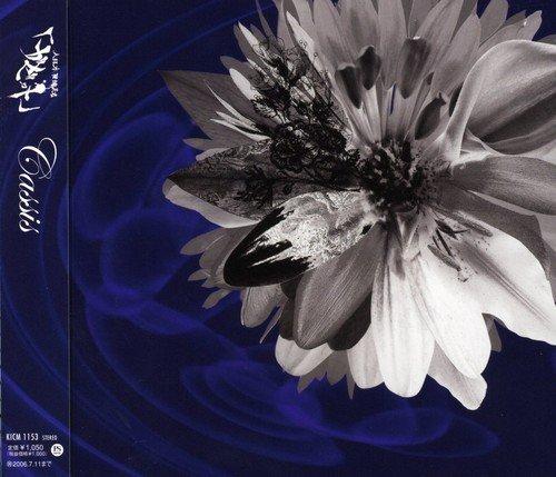 Cassis/Toguro(Regular ed.) Cas