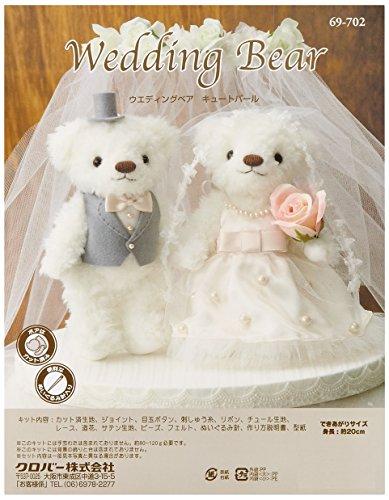 Clover Wedding Orso Kit carino Pearl 6.9.-7.02.