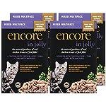 Encore Cat Pouch 11