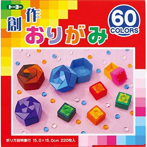 Origami-Papier - Origami-Papier Set - 60 Unifarben sortiert - 220 Blatt - 15cm x 15cm