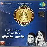 Gems Of Punjab - Surinder Kaur/prakash K...