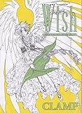 Wish - Artbook