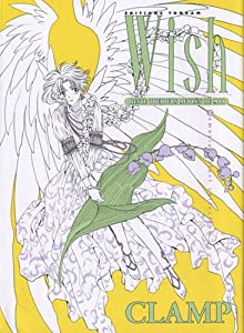 Wish Artbook Edition simple One-shot