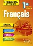 Français - Première toutes séries