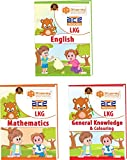 LKG Kids ACE All-in-One Worksheets 260 pages (KG 1) (English, Mathematics, General Knowledge / EVS & Fun Colouring Combo) loose leaf workbook from 3H Learning