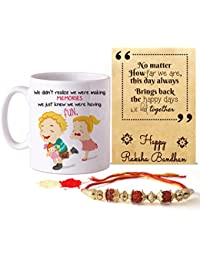 Tied Ribbons Rakshabandhan Gifts for Brother Combo (Designer Rakhi, Printed Coffee Mug, Rakshabandhan Special Card, Roli Chawal)