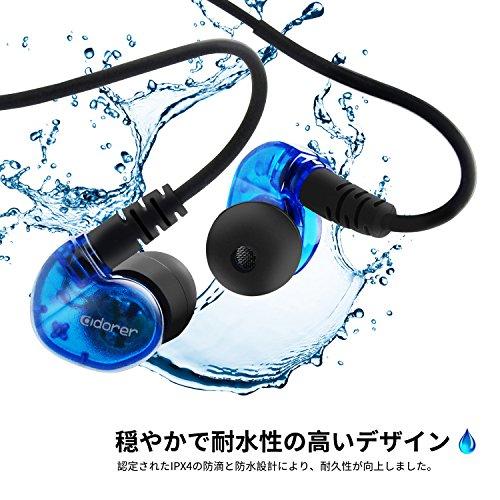 Écouteur Sport Adorer RX6 Ecouteurs Intra-auriculaires avec Microphone Casque de Sport Filaire pour iPhone, iPad, Android, Smartphones, Lecteurs MP3 /MP4 - Bleu
