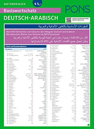 PONS Basiswortschatz auf einen Blick Deutsch-Arabisch. Über 800 Stichwörter und Sätze. (PONS Auf...