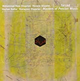 Songtexte von Masters of Persian Music - Faryad