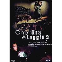 Che Ora E' Laggiu'? [Italian Edition] by lee kang-sheng