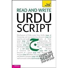 Read and write Urdu script (Teach Yourself) by Richard Delacy (2010-06-25)