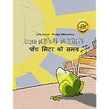 Cinq mètres de temps/Pamca mitara ko samaya: Un livre d'images pour les enfants (Edition bilingue français-népalais)