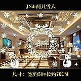 HAPPYLR Weihnachtsschmuck Fenster Szene Layout Fenster Neujahrstag Wandaufkleber Weihnachtsbaum Schneeflocke Aufkleber Glastür Aufkleber, Jn4 Zwei Schneemänner Weiß