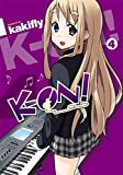 K-ON!, Vol. 4 (K-On! (Quality))