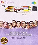 Classics Revival: Betaab Dil Ki Tamanna ...